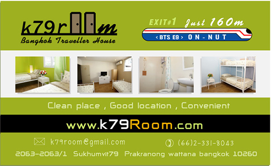 k79room namecard